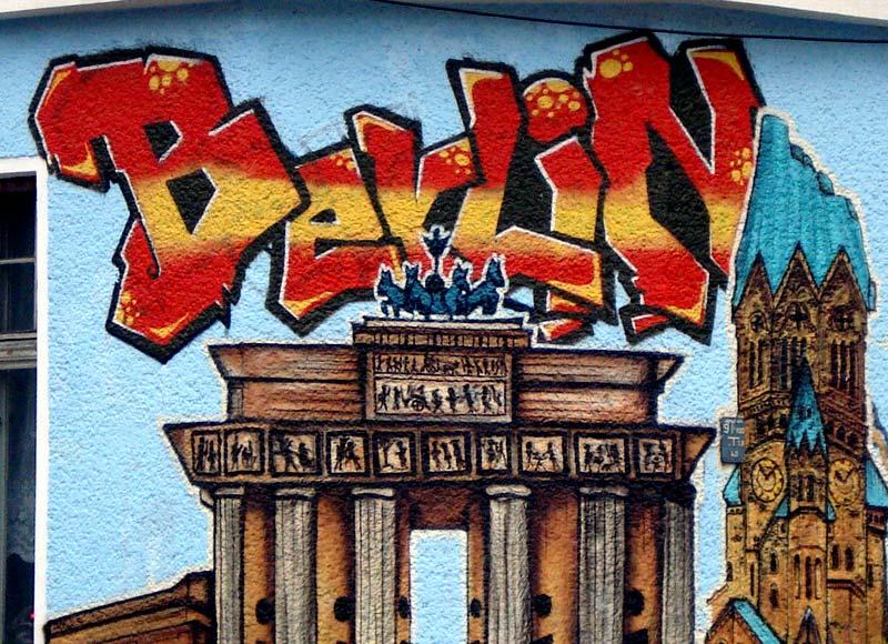 Ruins Art Dance